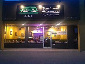 Lake Tai Vegetarian Restaurant