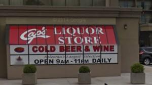 Cap's Cold Beer & Wine Store