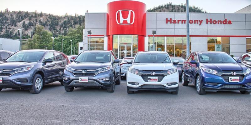 Harmony Honda / Harmony Acura